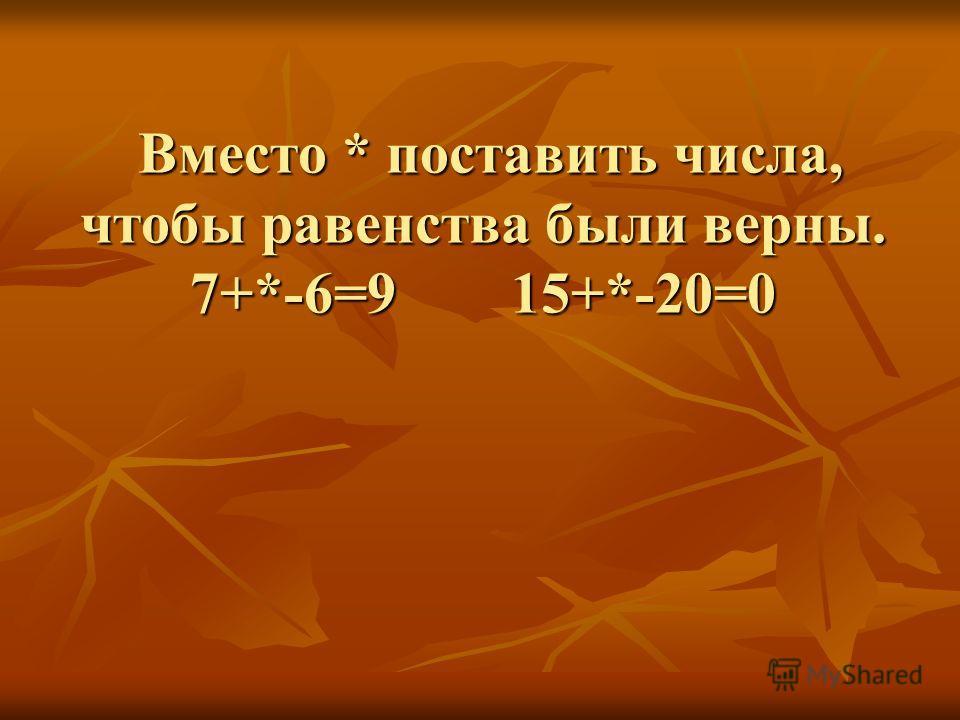 7+7=14 9-9=0 9+7=16 17-9=8 12+7=19 25-9=16 7+7=14 9-9=0 9+7=16 17-9=8 12+7=19 25-9=16