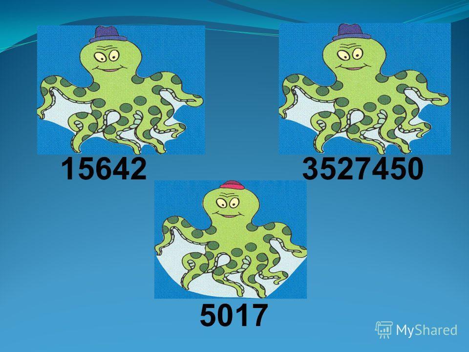 156423527450 5017