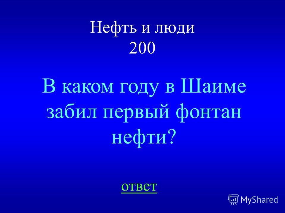 НАЗАД ВЫХОД 100 Около посёлка Шаим