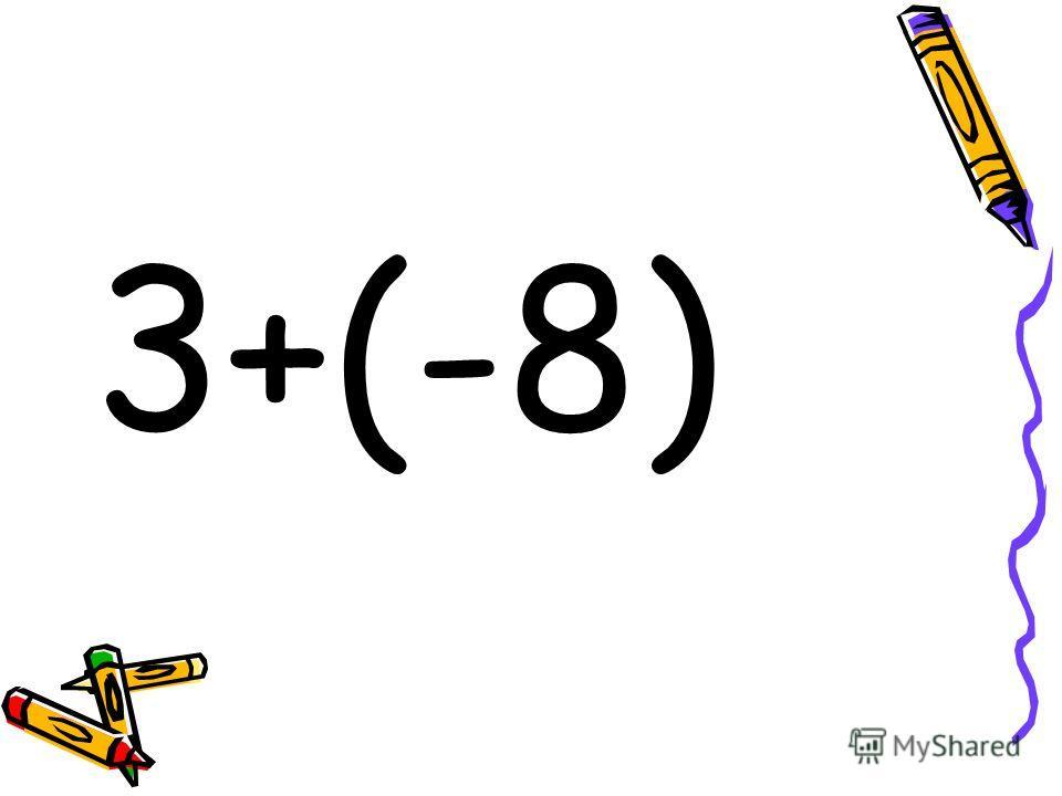 3+(-8)