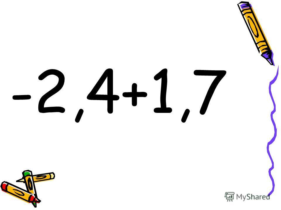 -2,4+1,7