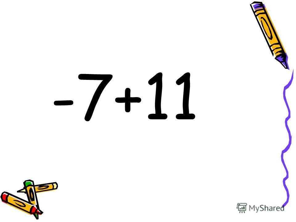 -7+11