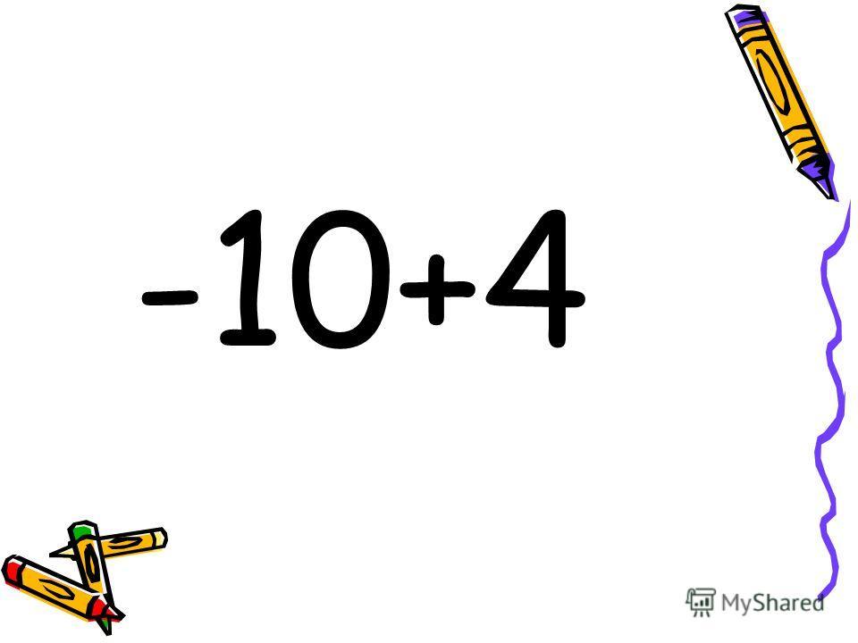 -10+4