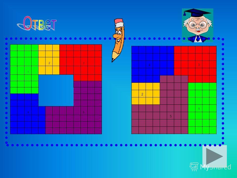 Из квадрата 13х13 удален квадрат 5х5. На какое минимальное число частей нужно разрезать эту фигуру, чтобы потом из полученных частей сложить квадрат? Как это сделать?