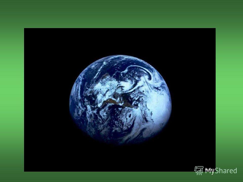 СО 2 – важнейшее звено круговорота углерода в природе « Все живое вещество в конечном итоге в значительной части своей массы происходит из углекислого газа атмосферы или углекислого газа растворенного в воде, так как это единственный источник, из кот