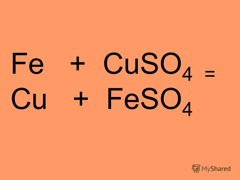 Fe + CuSO 4 = Cu + FeSO 4