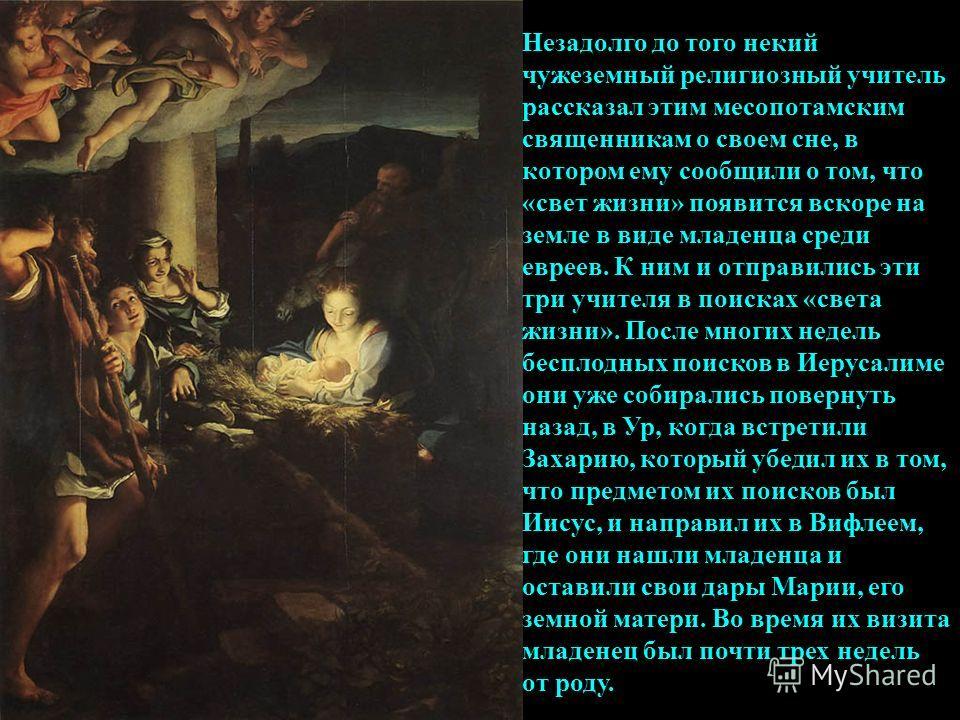 Незадолго до того некий чужеземный религиозный учитель рассказал этим месопотамским священникам о своем сне, в котором ему сообщили о том, что «свет жизни» появится вскоре на земле в виде младенца среди евреев. К ним и отправились эти три учителя в п