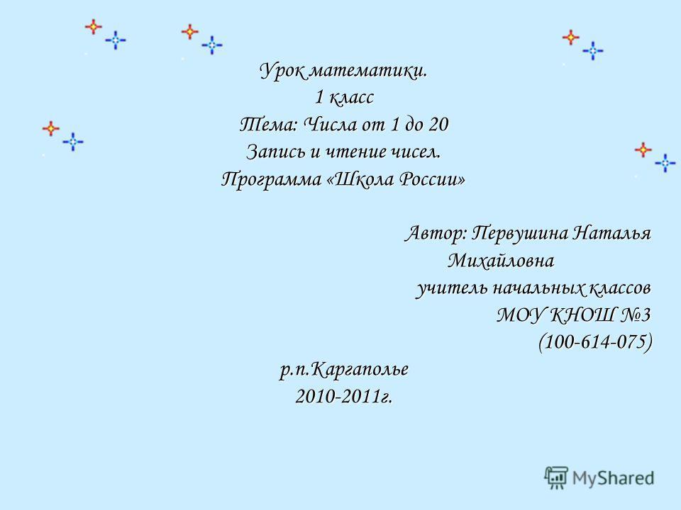 http://images.myshared.ru/6/595337/slide_1.jpg