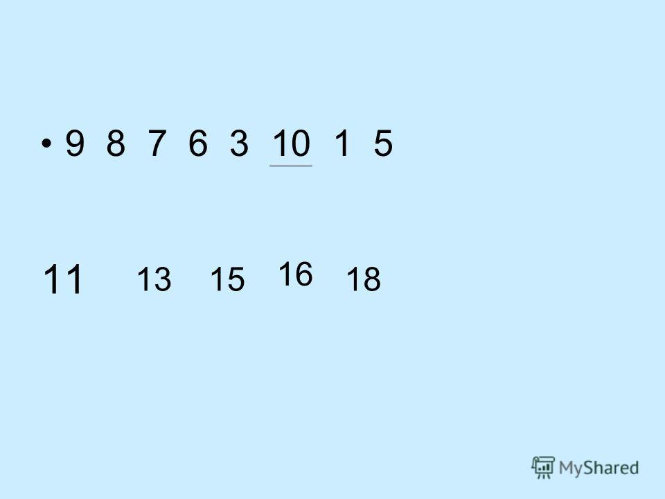 11 9 8 7 6 3 10 1 5 1315 16 18