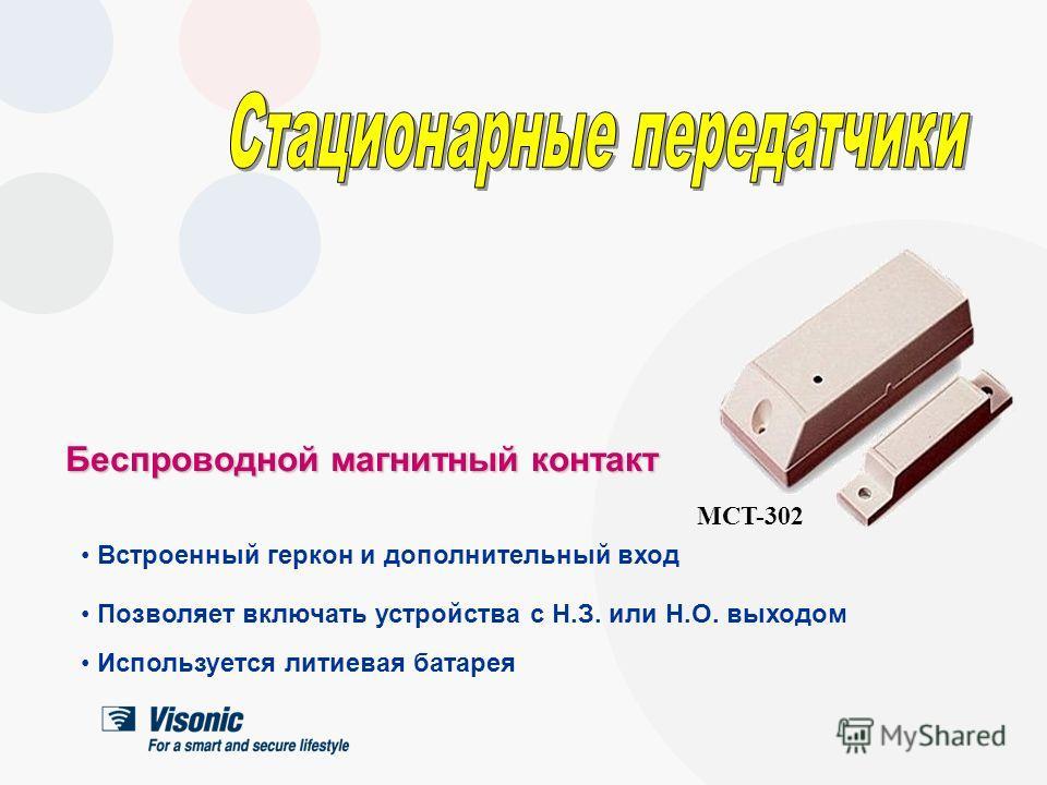 MCT-100 MCT-302 MCX -600 MCT-501