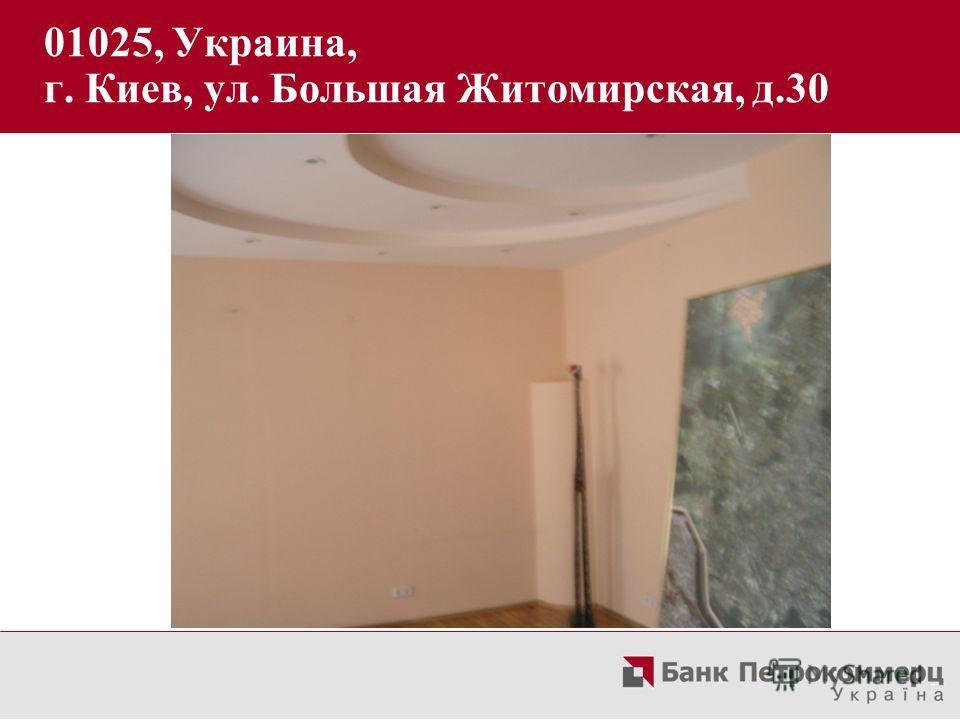 Интерьер помещения на втором этаже 01025, Украина, г. Киев, ул. Большая Житомирская, д.30