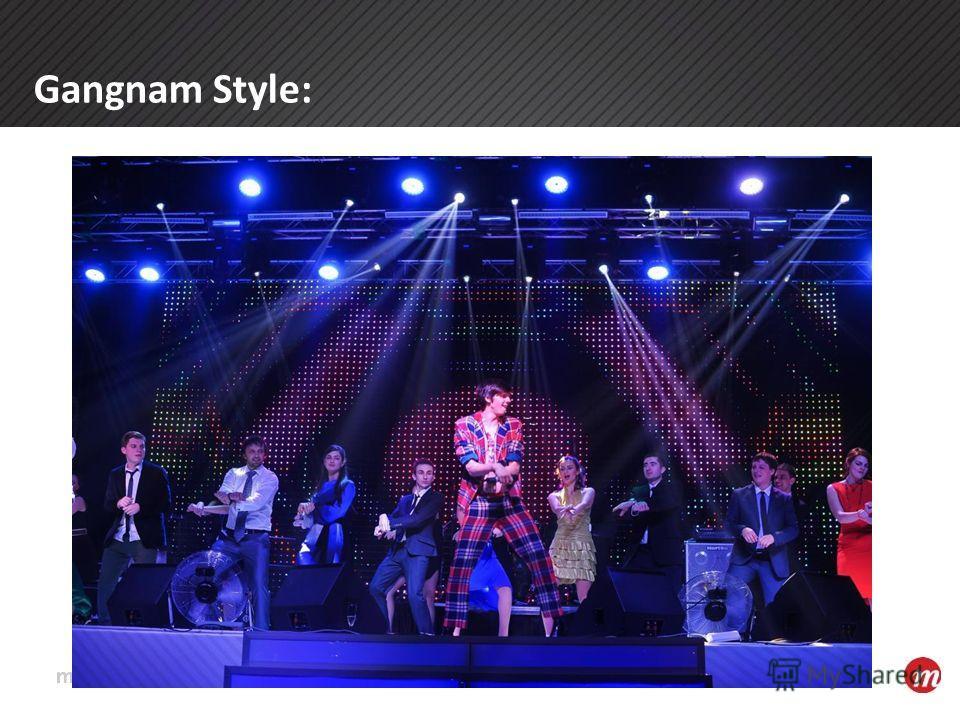 Gangnam Style: