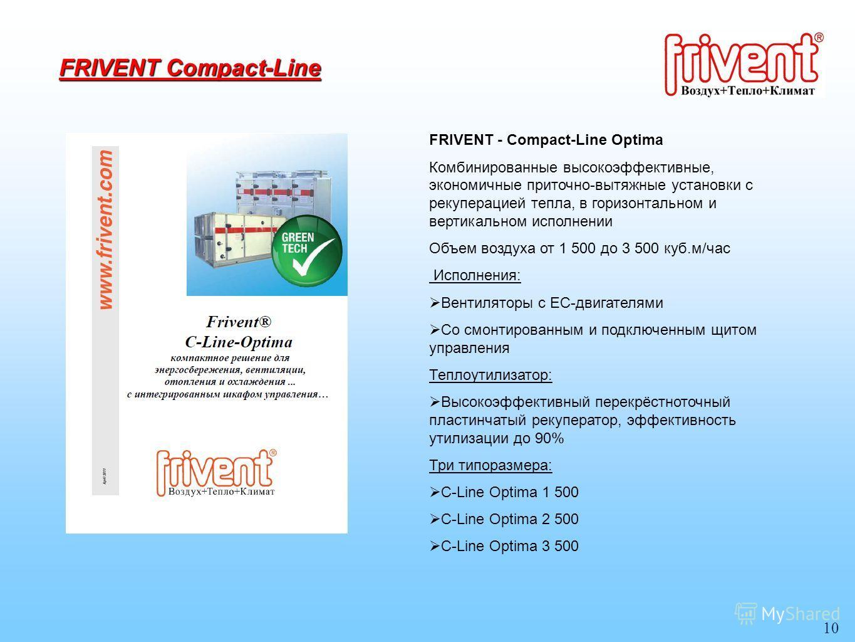 10 FRIVENT Compact-Line FRIVENT - Compact-Line Optima Комбинированные высокоэффективные, экономичные приточно-вытяжные установки с рекуперацией тепла, в горизонтальном и вертикальном исполнении Объем воздуха от 1 500 до 3 500 куб.м/час Исполнения: Ве