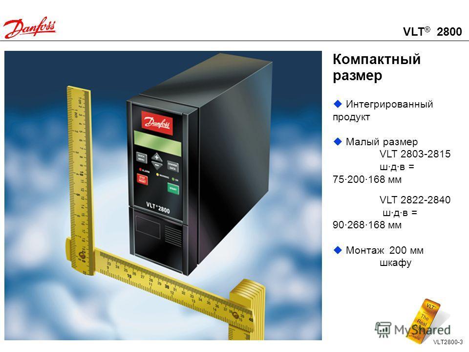 VLT2800-2 Диапазон продукции 0.55 - 18.5 кВт 3 фазы 380 - 480 В ± 10 % 50/60 Гц 0.37 - 1.5 кВт Комнинир. 1 или 3 фазы 200 - 240 В ± 10 % 50/60 Гц 2.2 - 3.7 кВт 3 фазы 200 - 240 В ± 10 % 50/60 Гц Изменяемая выходная частота от 0 до 1000 Гц.