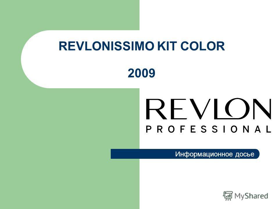 REVLONISSIMO KIT COLOR 2009 Информационное досье