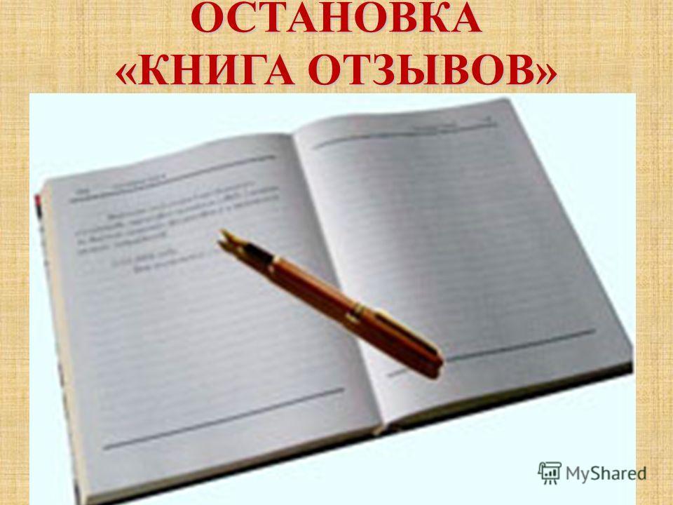 Не – часть корня Не - приставкаНе - частица (НЕ)взгоды, (не)решительность, (не)приятель, (не)вежа, (не)друг, а враг, (не)доумение,(не)лепость, (не)достаток, (не)ряшливость, (не)приветливость, (не) видимка, (не)опрятность, (не)приязнь, (не)удача, а по