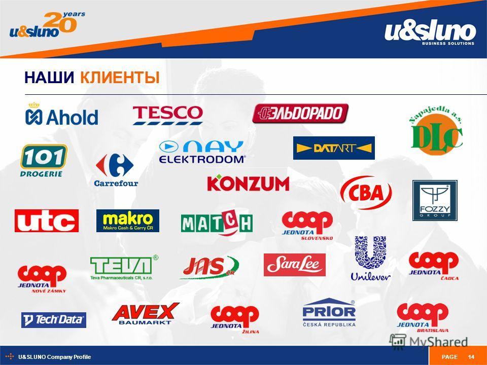 PAGE14U&SLUNO Company Profile НАШИ КЛИЕНТЫ