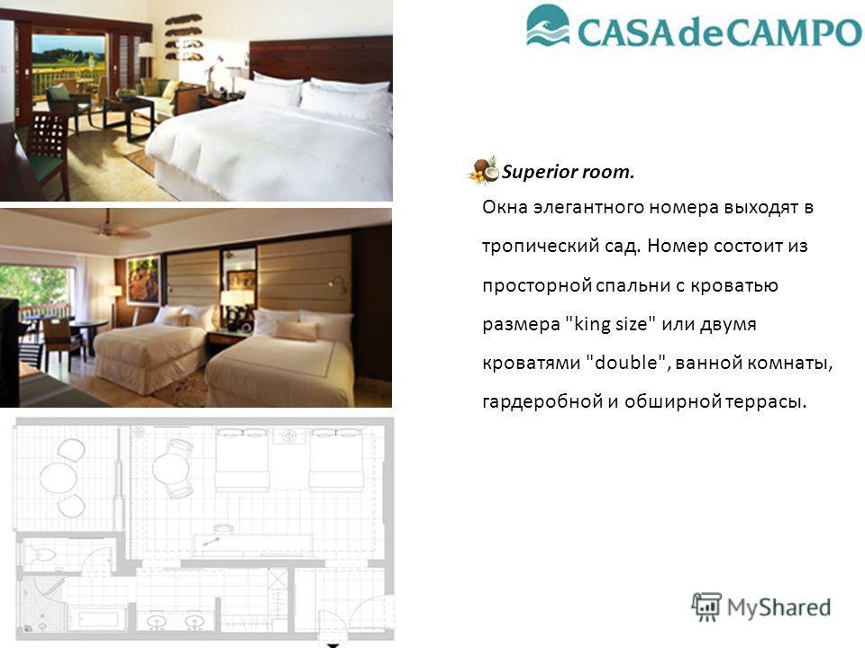 Superior room. Окна элегантного номера выходят в тропический сад. Номер состоит из просторной спальни с кроватью размера king size или двумя кроватями double, ванной комнаты, гардеробной и обширной террасы.