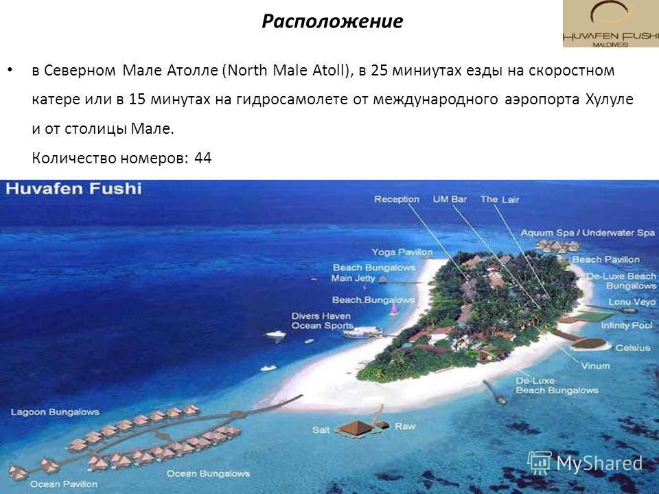 Расположение в Северном Мале Атолле (North Male Atoll), в 25 миниутах езды на скоростном катере или в 15 минутах на гидросамолете от международного аэропорта Хулуле и от столицы Мале. Количество номеров: 44