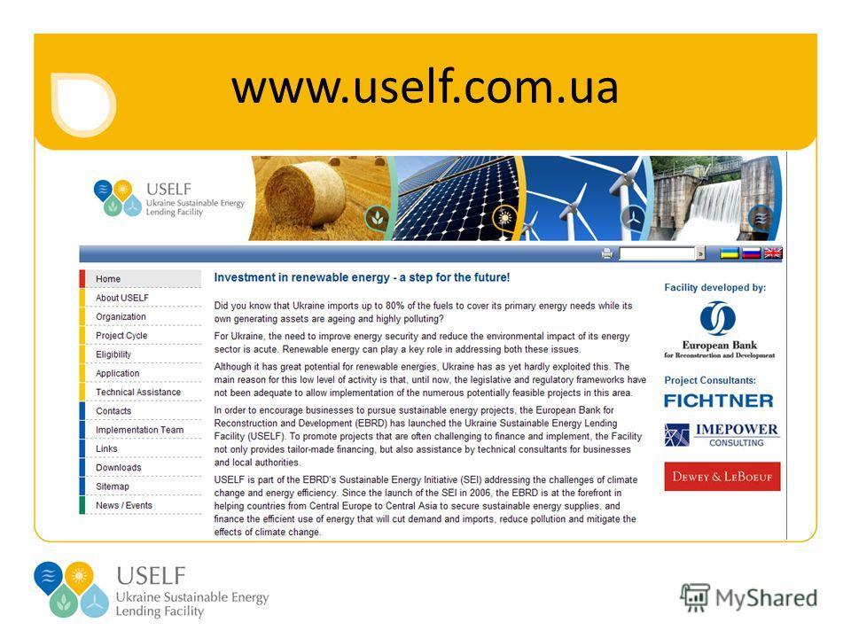 www.uself.com.ua