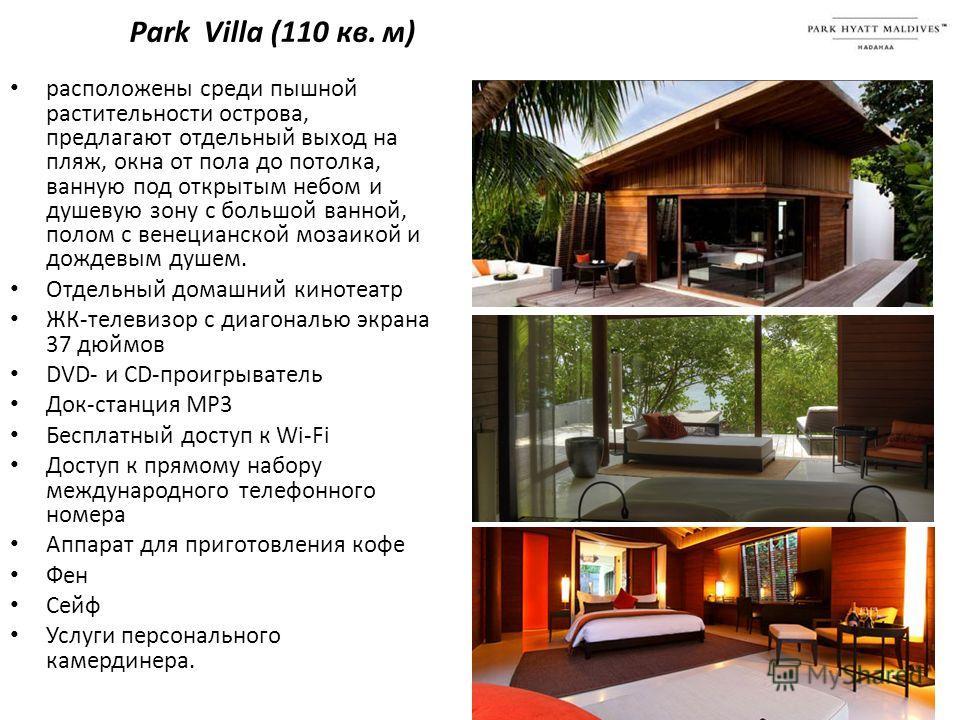 Park Villa (110 кв. м) расположены среди пышной растительности острова, предлагают отдельный выход на пляж, окна от пола до потолка, ванную под открытым небом и душевую зону с большой ванной, полом с венецианской мозаикой и дождевым душем. Отдельный