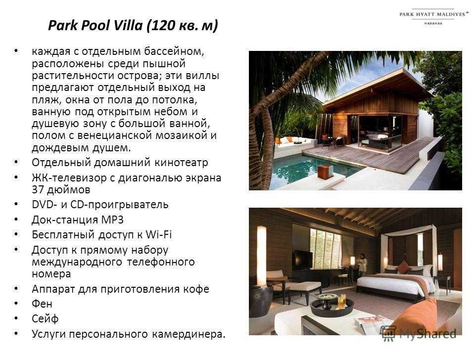 Park Pool Villa (120 кв. м) каждая с отдельным бассейном, расположены среди пышной растительности острова; эти виллы предлагают отдельный выход на пляж, окна от пола до потолка, ванную под открытым небом и душевую зону с большой ванной, полом с венец