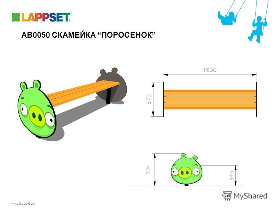 www.lappset.com AB0050 СКАМЕЙКА ПОРОСЕНОК
