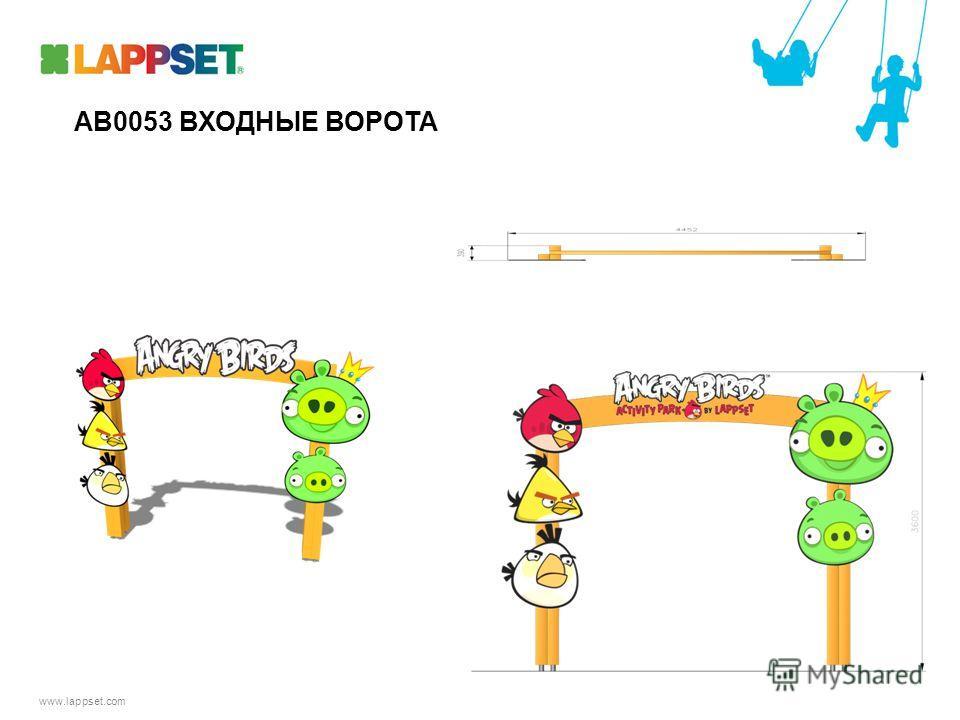 www.lappset.com AB0053 ВХОДНЫЕ ВОРОТА