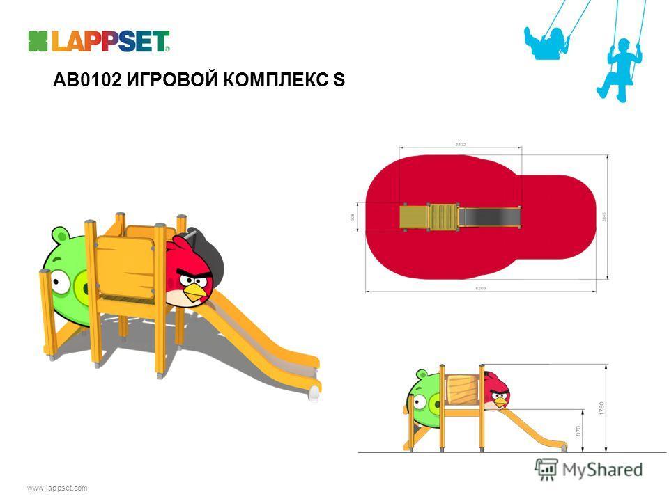 www.lappset.com AB0102 ИГРОВОЙ КОМПЛЕКС S