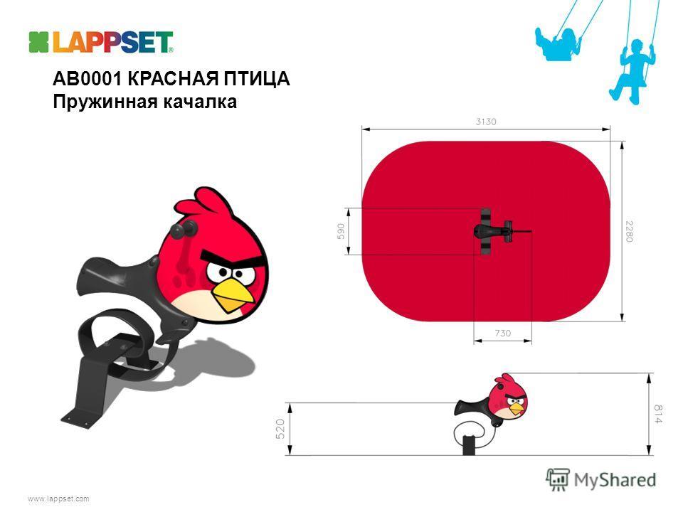 www.lappset.com AB0001 КРАСНАЯ ПТИЦА Пружинная качалка