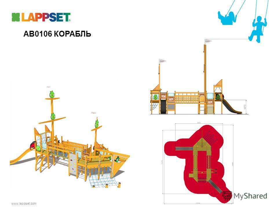 www.lappset.com AB0106 КОРАБЛЬ