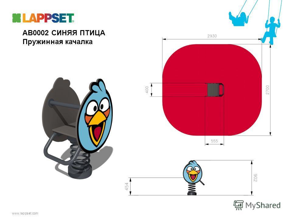 www.lappset.com AB0002 СИНЯЯ ПТИЦА Пружинная качалка