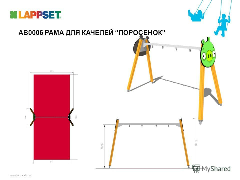 www.lappset.com AB0006 РАМА ДЛЯ КАЧЕЛЕЙ ПОРОСЕНОК