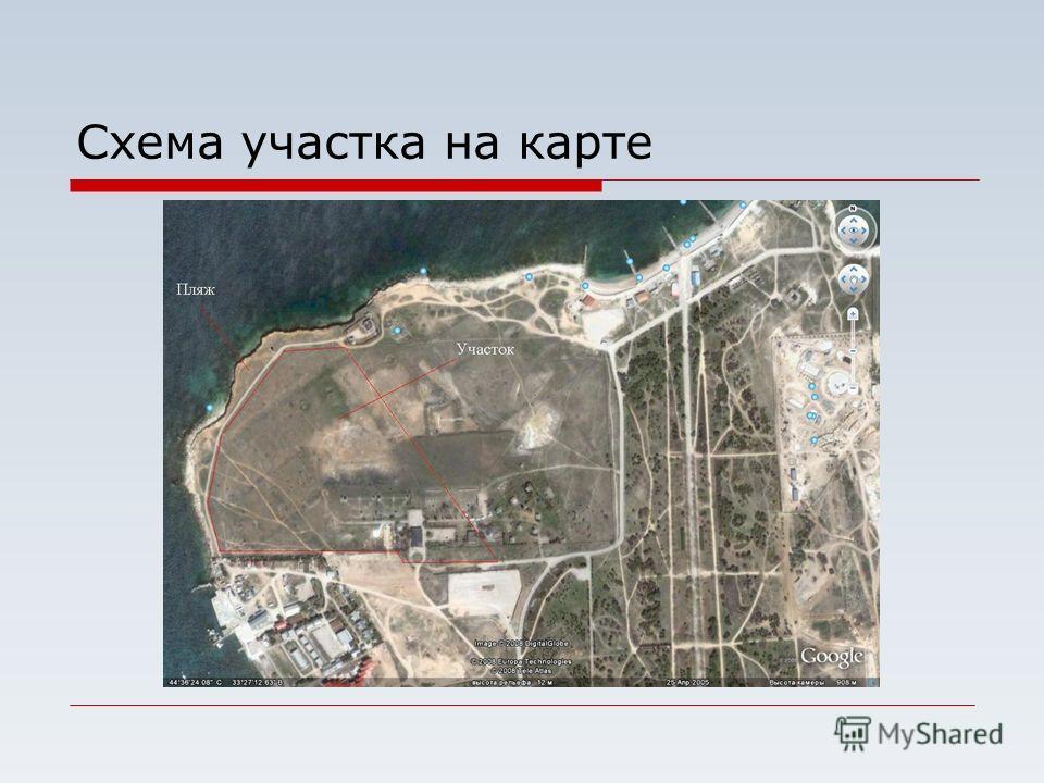 Схема участка на карте