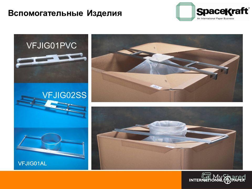 VFJIG01PVC VFJIG02SS VFJIG01AL Вспомогательные Изделия