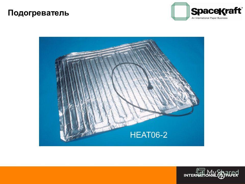 HEAT06-2 Подогреватель