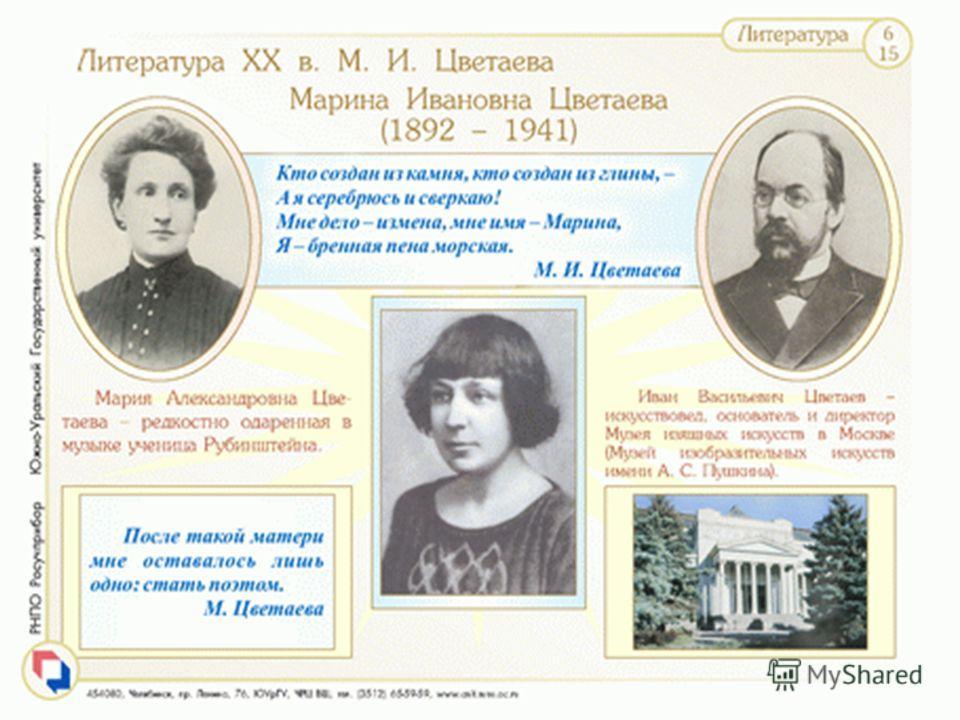 Руденко В.И. Водянская СОШ21