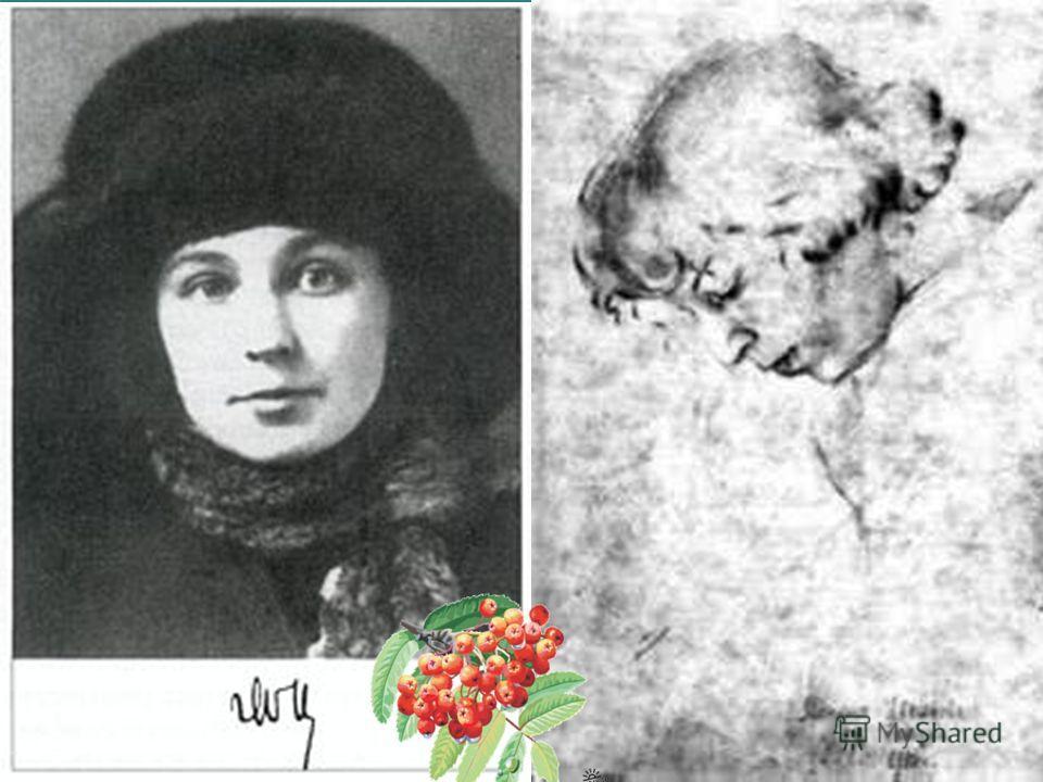 Руденко В.И. Водянская СОШ59