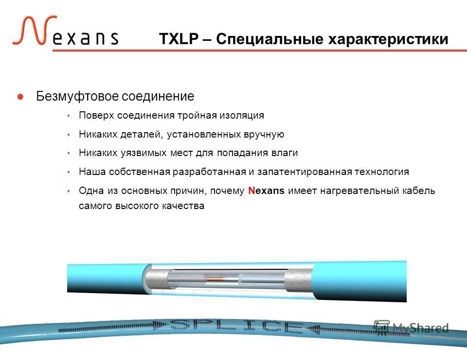 May 15, 2004Page 10 TXLP – Специальные характеристики Безмуфтовое соединение Поверх соединения тройная изоляция Никаких деталей, установленных вручную Никаких уязвимых мест для попадания влаги Наша собственная разработанная и запатентированная технол
