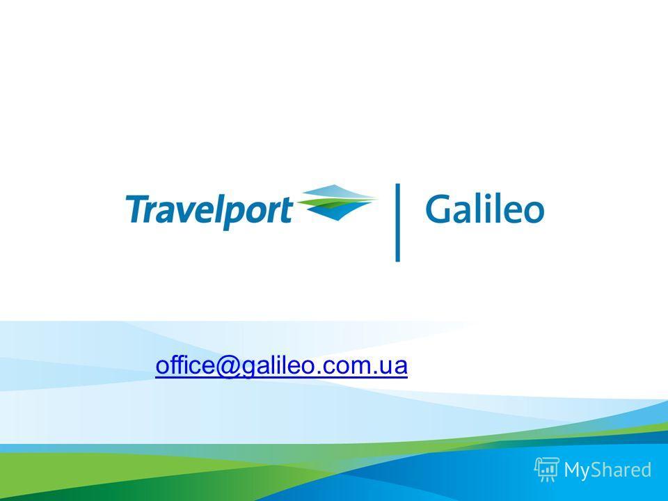 office@galileo.com.ua