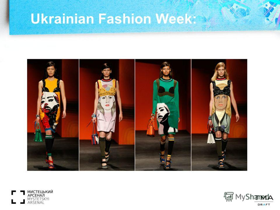 Ukrainian Fashion Week: