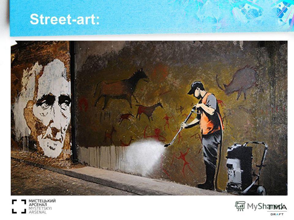 Street-art: