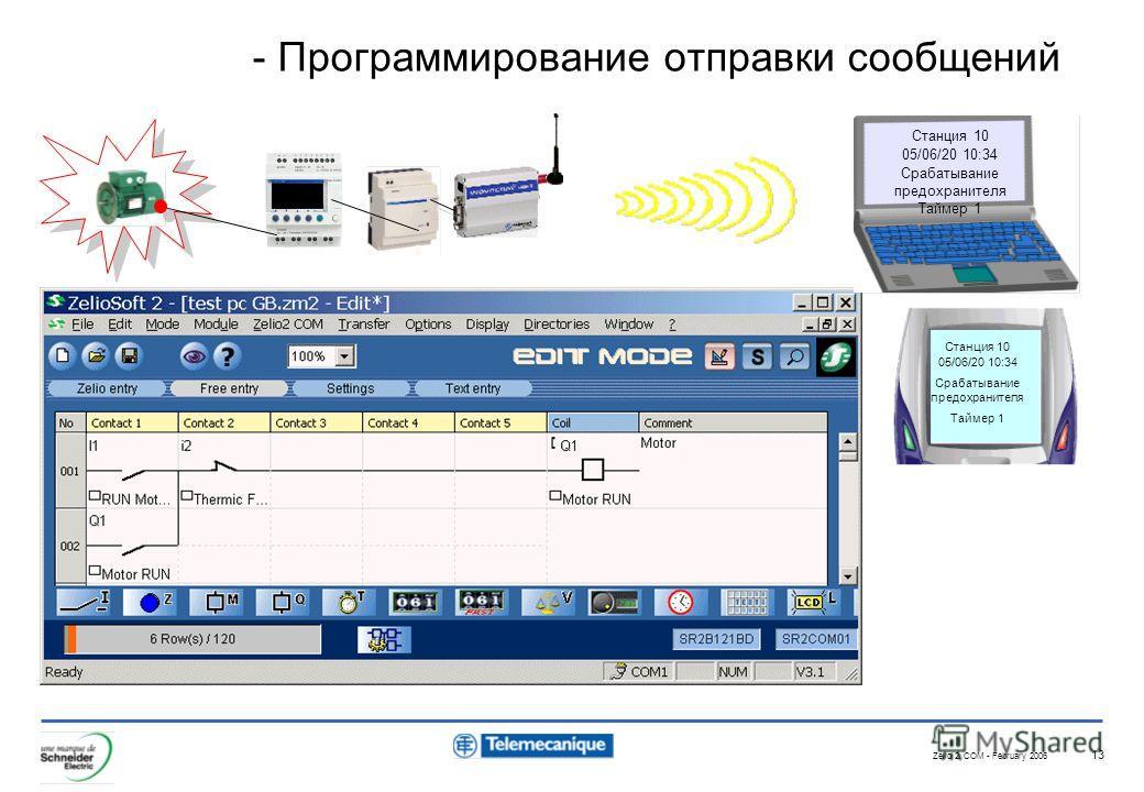 Zelio 2 COM - February 2006 13 - Программирование отправки сообщений Станция 10 05/06/20 10:34 Срабатывание предохранителя Таймер 1 Станция 10 05/06/20 10:34 Срабатывание предохранителя Таймер 1