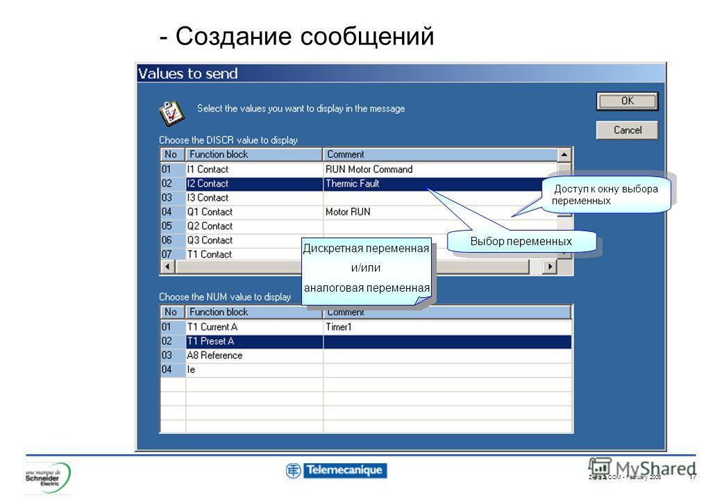 Zelio 2 COM - February 2006 17 - Создание сообщений Доступ к окну выбора переменных Выбор переменных Дискретная переменная и/или аналоговая переменная