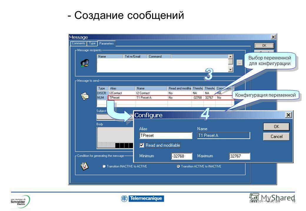 Zelio 2 COM - February 2006 18 - Создание сообщений Выбор переменной для конфигурации Конфигурация переменной