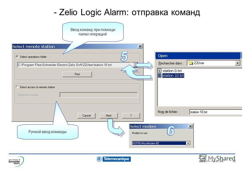 Zelio 2 COM - February 2006 39 - Zelio Logic Alarm: отправка команд Ручной ввод команды Ввод команд при помощи папки операций C:\Program Files\Schneider Electric\Zelio Soft\Z2User\station 10.txt Open