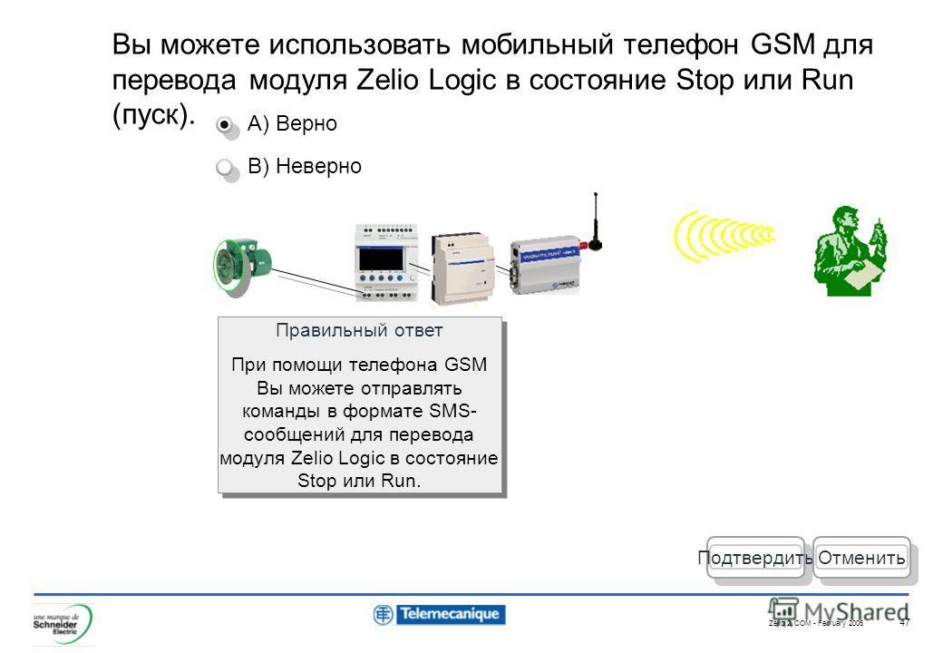Zelio 2 COM - February 2006 47 Правильный ответ При помощи телефона GSM Вы можете отправлять команды в формате SMS- сообщений для перевода модуля Zelio Logic в состояние Stop или Run. Правильный ответ При помощи телефона GSM Вы можете отправлять кома