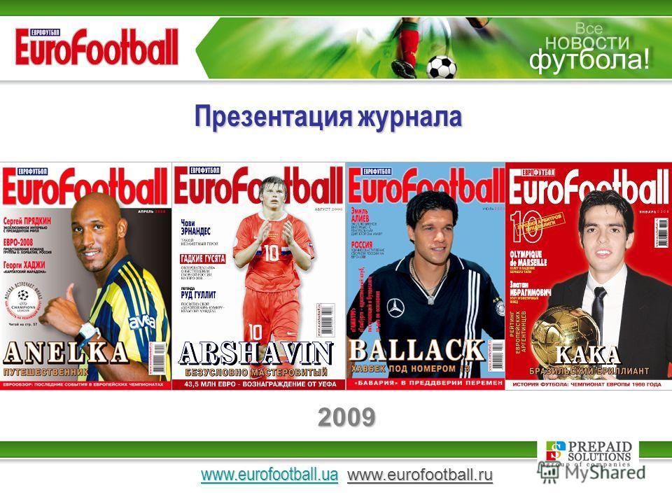 2009 www.eurofootball.uawww.eurofootball.ua www.eurofootball.ru www.eurofootball.ua Презентация журнала