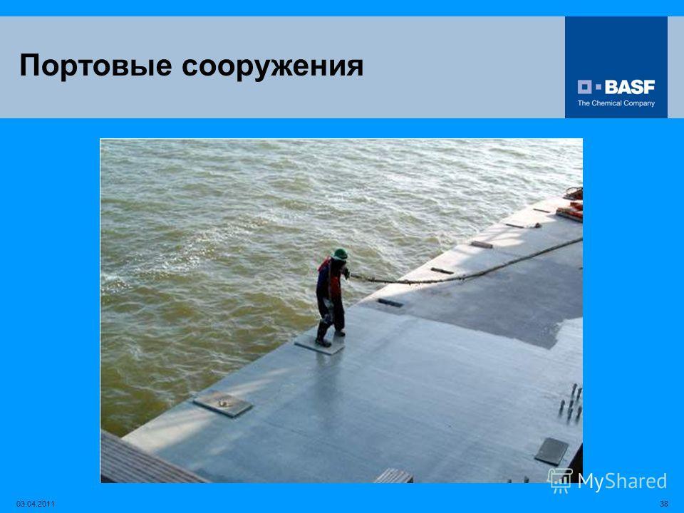 3803.04.2011 Портовые сооружения