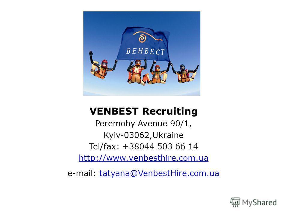 VENBEST Recruiting Peremohy Avenue 90/1, Kyiv-03062,Ukraine Tel/fax: +38044 503 66 14 http://www.venbesthire.com.ua e-mail: tatyana@VenbestHire.com.uatatyana@VenbestHire.com.ua
